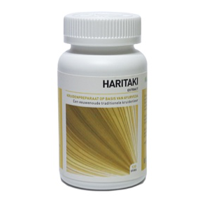 Haritaki (Terminalia chebula)